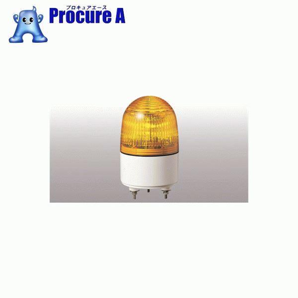 パトライト 小型LED表示灯 色:黄 PES-100A-Y ▼453-8391 (株)パトライト
