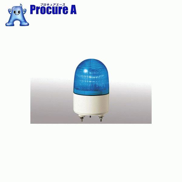 パトライト 小型LED表示灯 色:青 PES-24A-B ▼453-8447 (株)パトライト 【代引決済不可】【送料都度見積】