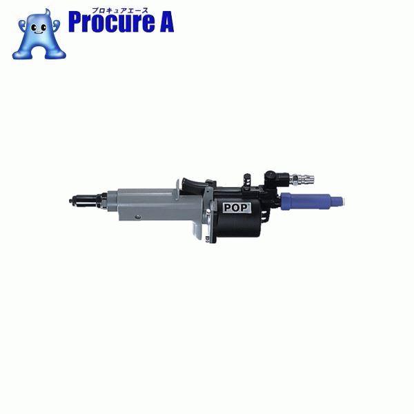 POP リベッター空油圧式(縦型ツール) POWERLINK1500I PL1500I ▼217-0990 ポップリベットファスナー(株)POP