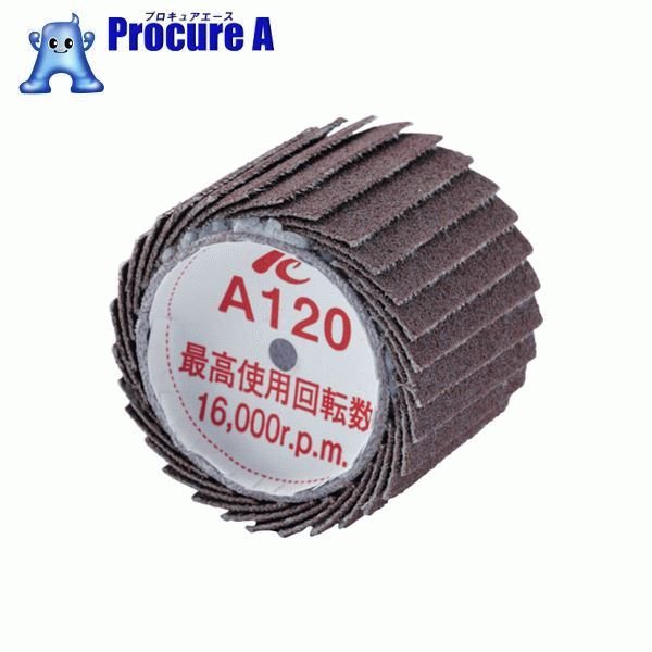 AC ポリゴンバンドA 20X25 #120 PGB2025-A-120 10個▼395-1715 (株)イチグチ
