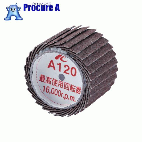 AC ポリゴンバンドA 25X25 #120 PGB2525-A-120 10個▼395-1782 (株)イチグチ