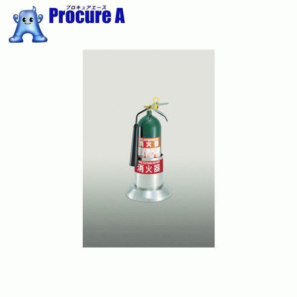 PROFIT 消火器ボックス置型  PFG-00S-S1 PFG-00S-S1 ▼412-2836 ヒガノ(株)