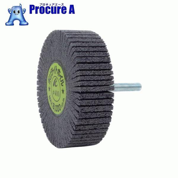AC ポリライトホイル PLW8025-600 5個▼306-8072 (株)イチグチ