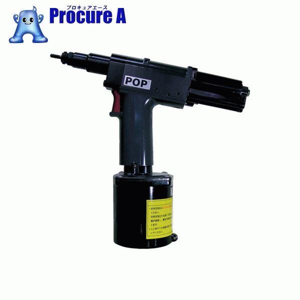 POP ポップナットセッター(空油圧式) PNT800A ▼334-7915 ポップリベットファスナー(株)POP