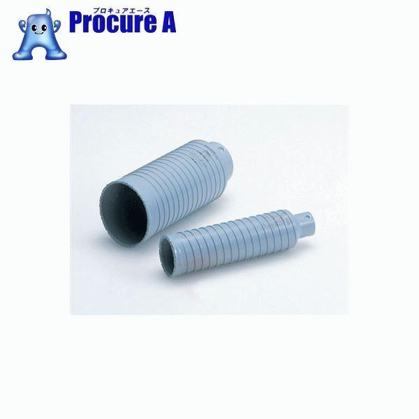 ボッシュ マルチダイヤコア カッター160mm (1本入) PMD-160C ▼733-4231 ボッシュ(株)