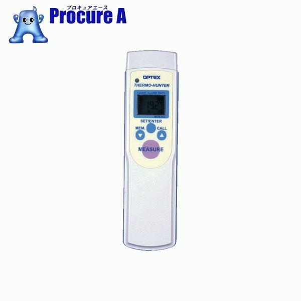 オプテックス ポータブル型非接触温度計 PT-7LD ▼250-5631 オプテックス・エフエー(株)