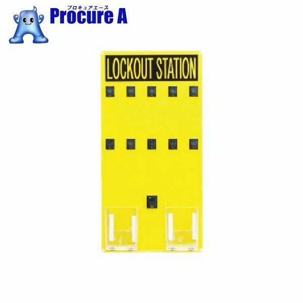 パンドウイット ロックアウトステーション 10人用 PSL-10SA ▼474-6970 パンドウイットコーポレーション