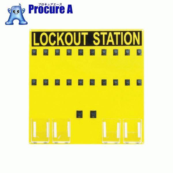 パンドウイット ロックアウトステーション 20人用 PSL-20SA ▼474-6996 パンドウイットコーポレーション