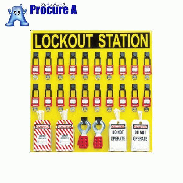 パンドウイット ロックアウトステーションキット 20人用 PSL-20SWCA ▼474-7003 パンドウイットコーポレーション