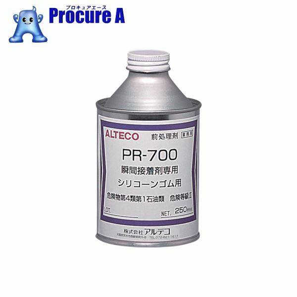アルテコ 瞬間接着剤用 前処理剤 PR700 250ml(シリコン材用) PR700-250ML ▼855-2860 (株)アルテコ