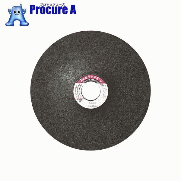 レヂボン スキルタッチR2 CC16 150×3×22 CC16 R2CC161503-16 ▼296-6409 日本レヂボン(株)