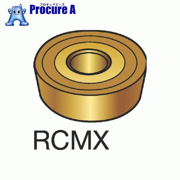 サンドビック T-Max P 旋削用ポジ・チップ 4235 COAT RCMX100300 4235 10個▼334-6218 サンドビック(株)コロマントカンパニー