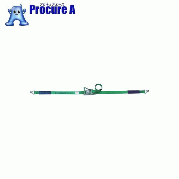 allsafe ベルト荷締機 ラチェット式ナローフック仕様(重荷重) R5N15 ▼479-5288 オールセーフ(株)
