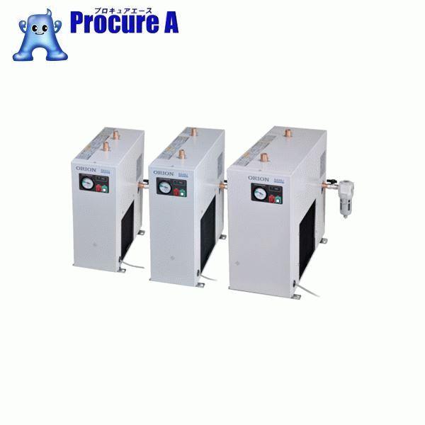オリオン 標準型冷凍式エアドライヤー(RAX小型シリーズ) RAX11J-A1 ▼836-1314 オリオン機械(株) 【代引決済不可】