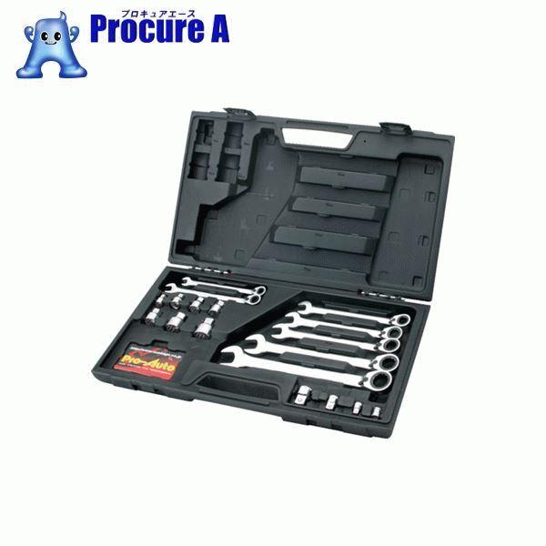 Pro-Auto 18PC.リバースギアレンチセット RGW-18S ▼327-0513 スエカゲツール(株)