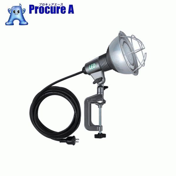 ハタヤ LED作業灯 20WLEDランプ付 RGL-5 ▼393-7232[13324][APA] (株)ハタヤリミテッド