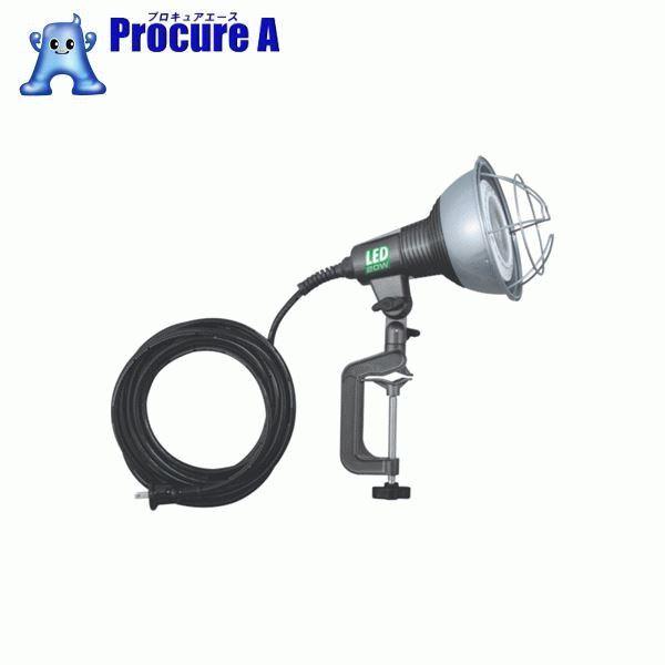 ハタヤ LED作業灯 20W電球色ビームタイプ 電線0.3m RGL-0L ▼819-4027 (株)ハタヤリミテッド