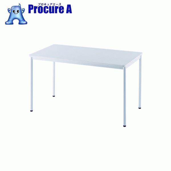 アールエフヤマカワ RFシンプルテーブル W1200×D700 ホワイト RFSPT-1270WH ▼819-5199 アール・エフ・ヤマカワ(株)