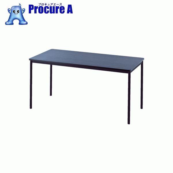 アールエフヤマカワ RFシンプルテーブル W1400×D700 ダーク RFSPT-1470DB ▼819-5200 アール・エフ・ヤマカワ(株)