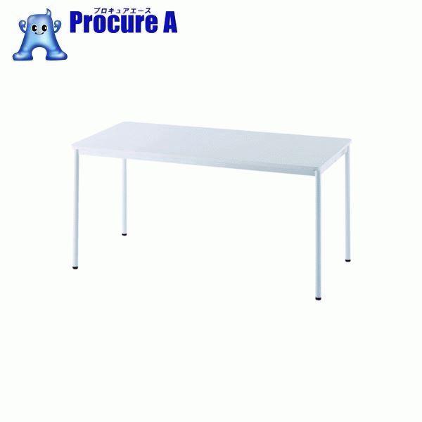 アールエフヤマカワ RFシンプルテーブル W1400×D700 ホワイト RFSPT-1470WH ▼819-5202 アール・エフ・ヤマカワ(株)