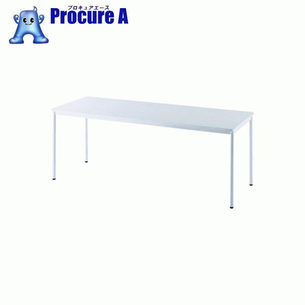 アールエフヤマカワ RFシンプルテーブル W1800×D700 ホワイト RFSPT-1870WH ▼819-5205 アール・エフ・ヤマカワ(株)