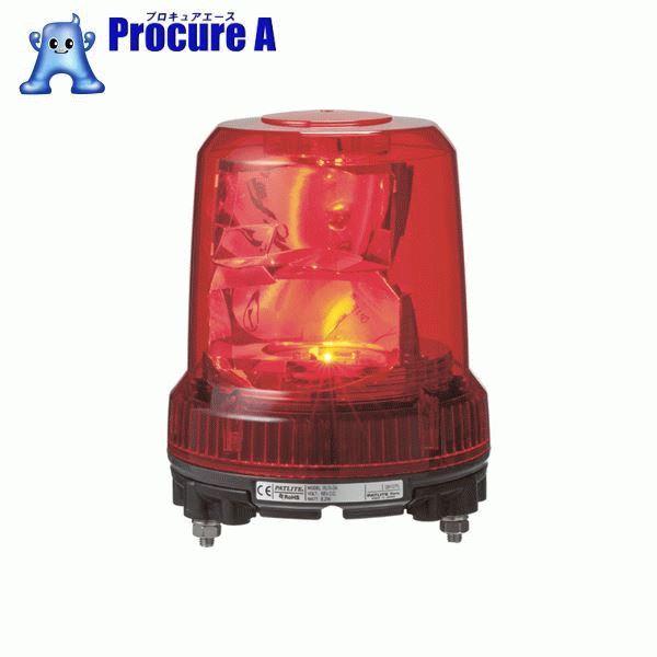 パトライト 強耐振型LED回転灯 RLR-M2-P-R ▼835-8314 (株)パトライト 【代引決済不可】【送料都度見積】