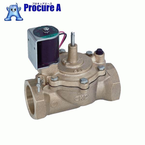 CKD 自動散水制御機器 電磁弁 RSV-20A-210K-P ▼376-8775 CKD(株)