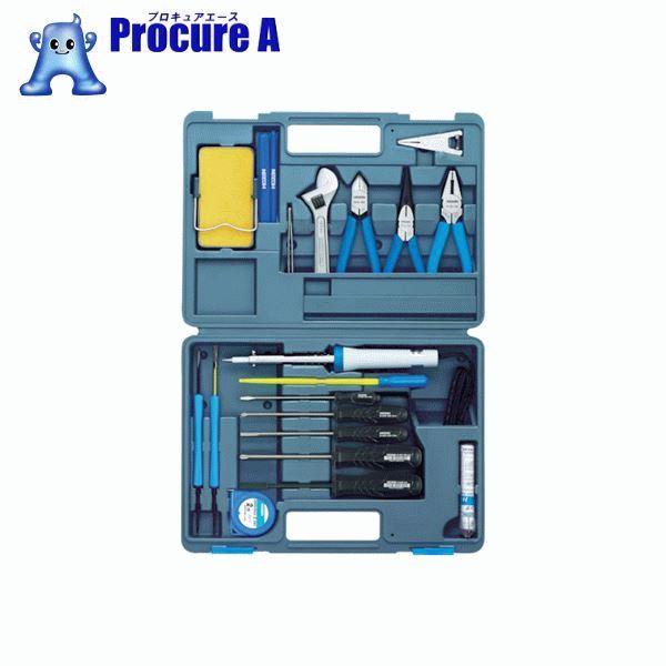 HOZAN 工具セット20点 S-22 ▼117-3596 ホーザン(株)