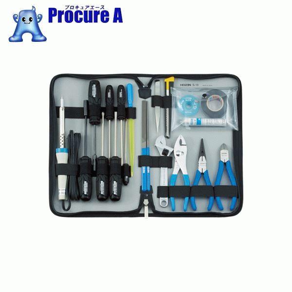 HOZAN 工具セット20点 S-10 ▼117-3863 ホーザン(株)