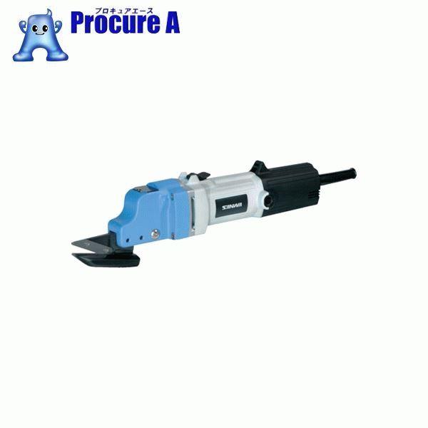 三和 電動工具 ハイカッタS-1SP2 Max1.2mm S-1SP2 ▼309-0124 (株)サンワ
