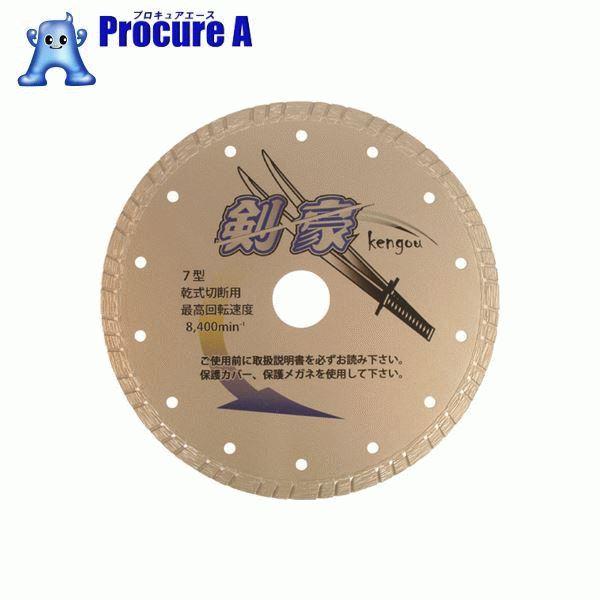 三京 剣豪 180×2.1×8.0×25.4 RZ-K7 ▼409-5103 三京ダイヤモンド工業(株)