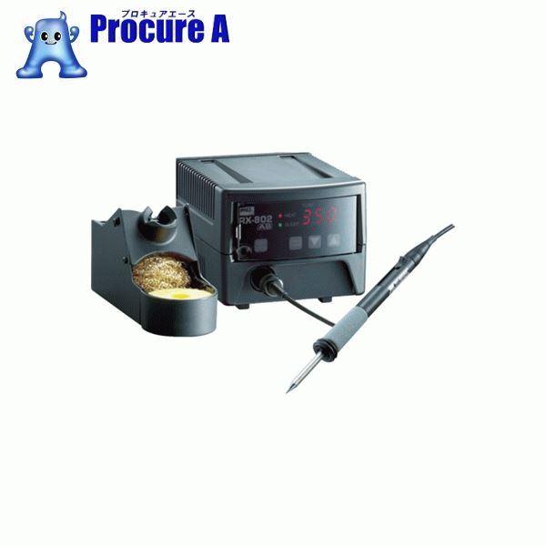 グット 鉛フリー用温調はんだこてD表示 RX-802AS ▼485-4527 太洋電機産業(株)