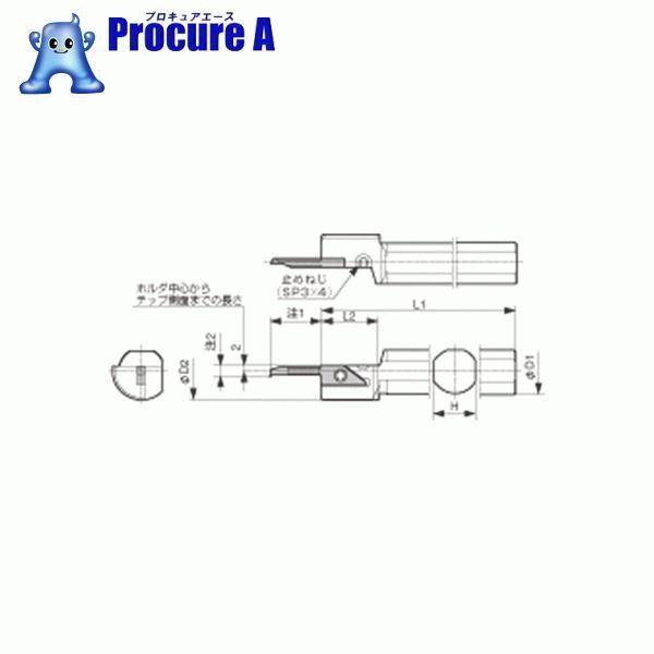 京セラ 内径加工用ホルダ S25Q-SVNR12XN ▼647-0955 京セラ(株)