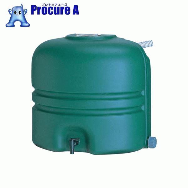 コダマ 雨水タンク ホームダム110L RWT-110 グリーン RWT-110-GREEN ▼797-3560 コダマ樹脂工業(株)