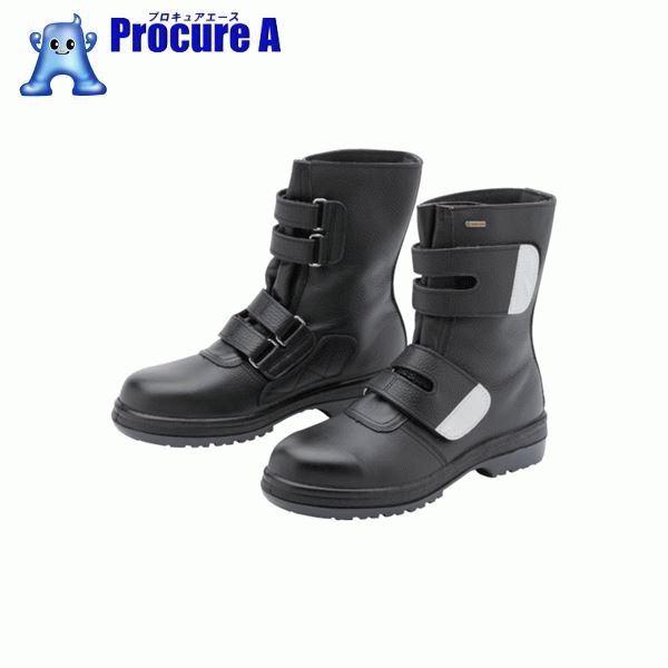ミドリ安全 ゴアテックスRファブリクス使用 安全靴RT935防水反射 25.0cm RT935BH-25.0 ▼835-6935 ミドリ安全(株)