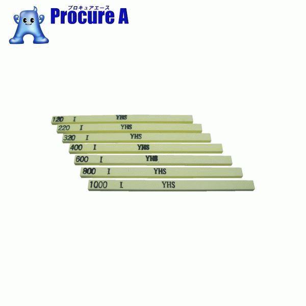チェリー 金型砥石 YHS(硫黄入り) (20本入) 1000 S46D ▼416-7783 (株)大和製砥所