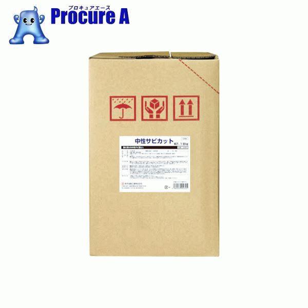SYK 中性サビカット18KG S-9816 ▼493-3991 鈴木油脂工業(株)