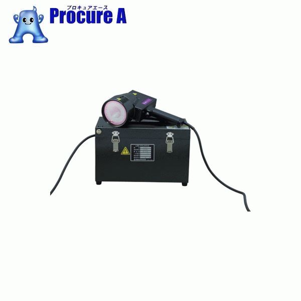 EISHIN LED型ブラックライト S-35LC AC100V50/60Hz S-35LC ▼764-4604 栄進化学(株)