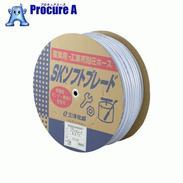 サンヨー SKソフトブレードホース6×11 100mドラム巻 SB-611D100B ▼147-8184 (株)三洋化成