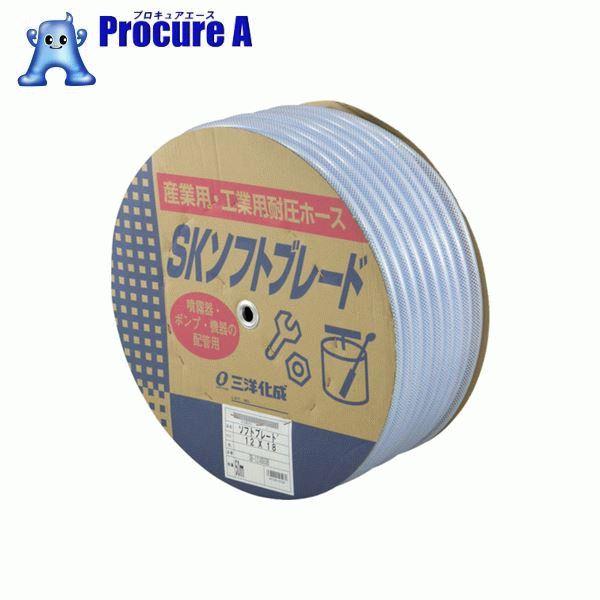 サンヨー SKソフトブレードホース12×18 50mドラム巻 SB-1218D50B ▼158-2453 (株)三洋化成