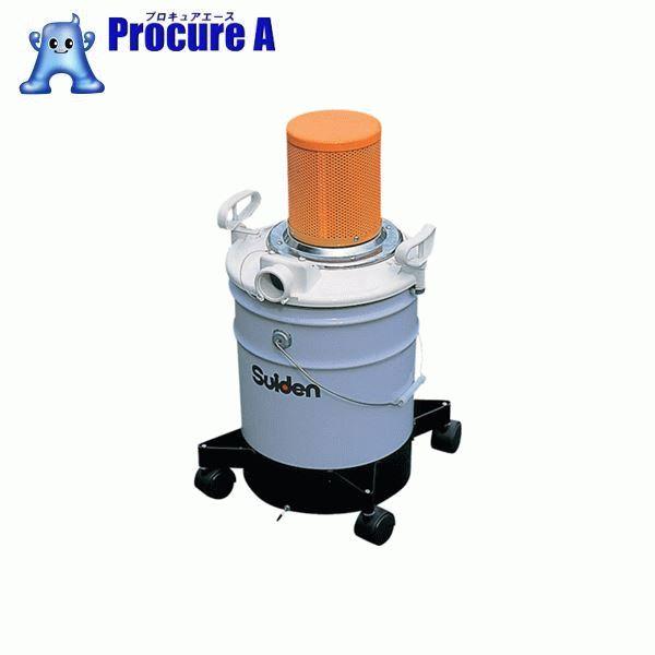 スイデン エアー式クリーナー(樹脂) SAC-100(P) ▼294-3247 (株)スイデン