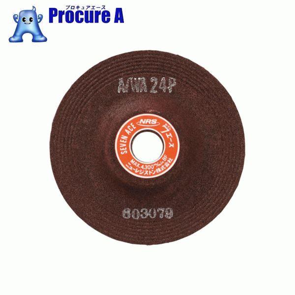 NRS セブンエース 150×6×22 A/WA36P SA1506-A36P 25枚▼451-9736 ニューレジストン(株)
