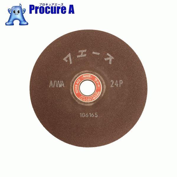 A/WA36P 180×6×22 セブンエース NRS ニューレジストン(株) SA1806-A36P 25枚▼451-9752