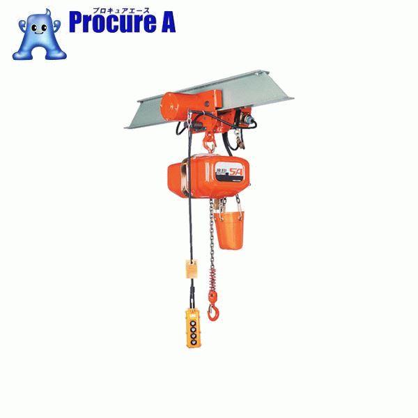象印 SA型電気トロリ式電気チェーンブロック1t SAM-01030 ▼460-8097 象印チェンブロック(株) 【代引決済不可】