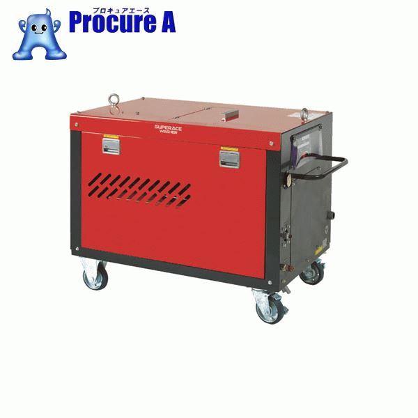 スーパー工業 モーター式高圧洗浄機SAL-1450-2-60HZ超高圧型 SAL-1450-2 60HZ ▼820-6705 スーパー工業(株) 【代引決済不可】