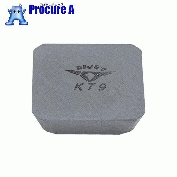 ダイジェット カッター用チップ 超硬 SDKN1203AZN KT9 10個▼207-9445 ダイジェット工業(株) DIJET