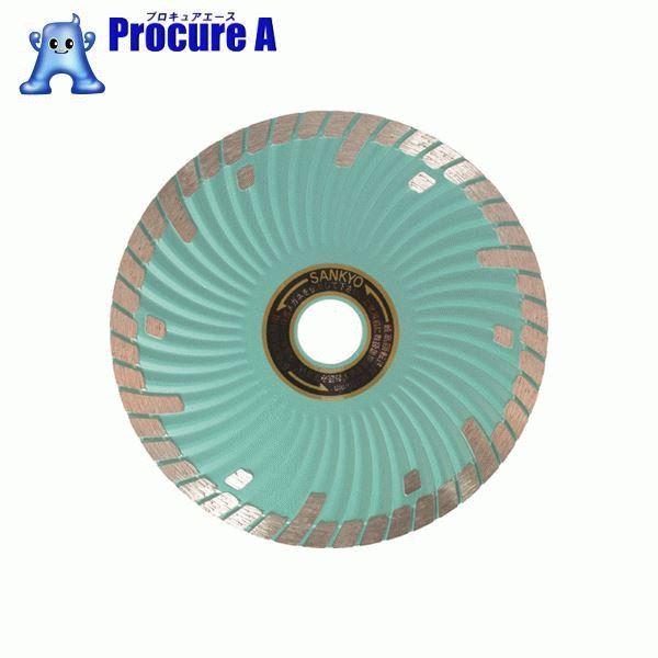 三京 SDプロテクトマーク2 150X22.0 SD-F6-2 ▼254-5438 三京ダイヤモンド工業(株)