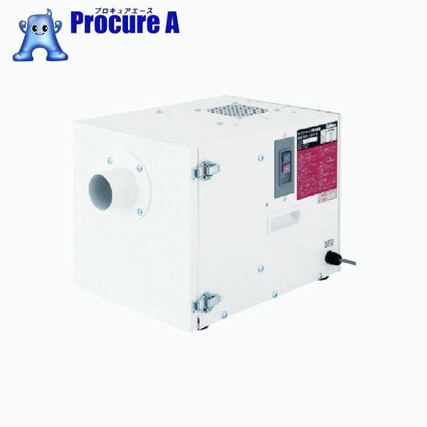 スイデン 集塵機(集じん装置)小型集塵機 SDC-400 60Hz SDC-400-6 ▼474-1765 (株)スイデン 【代引決済不可】