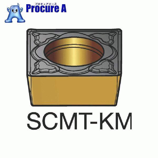 サンドビック コロターン107 旋削用ポジ・チップ 3215 COAT SCMT 09 T3 08-KM 3215 10個▼695-0914 サンドビック(株)コロマントカンパニー