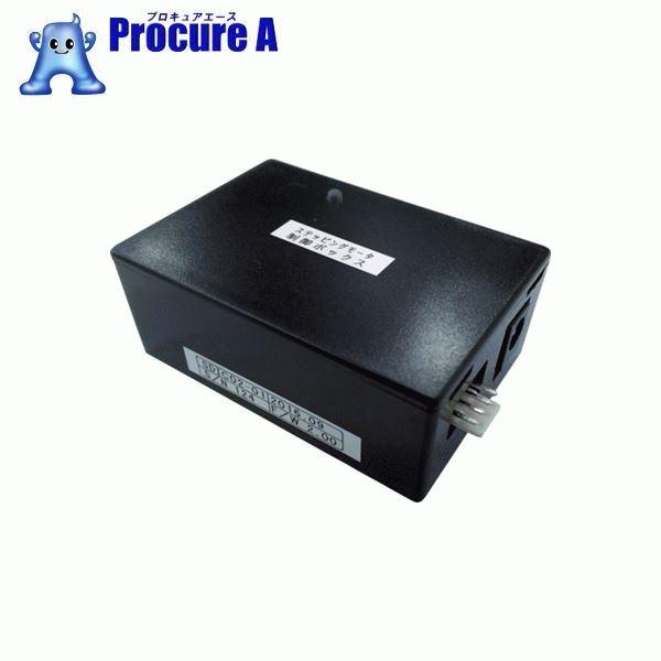 ICOMES ステッピングモータドライバーキット(ACアダプタ3V、5V) SDIC02-01 ▼855-2893 (株)アイカムス・ラボ